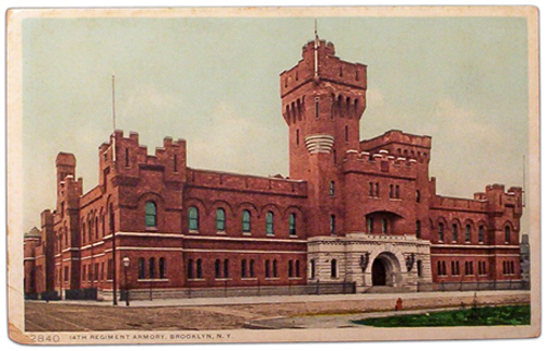 park slope armory1